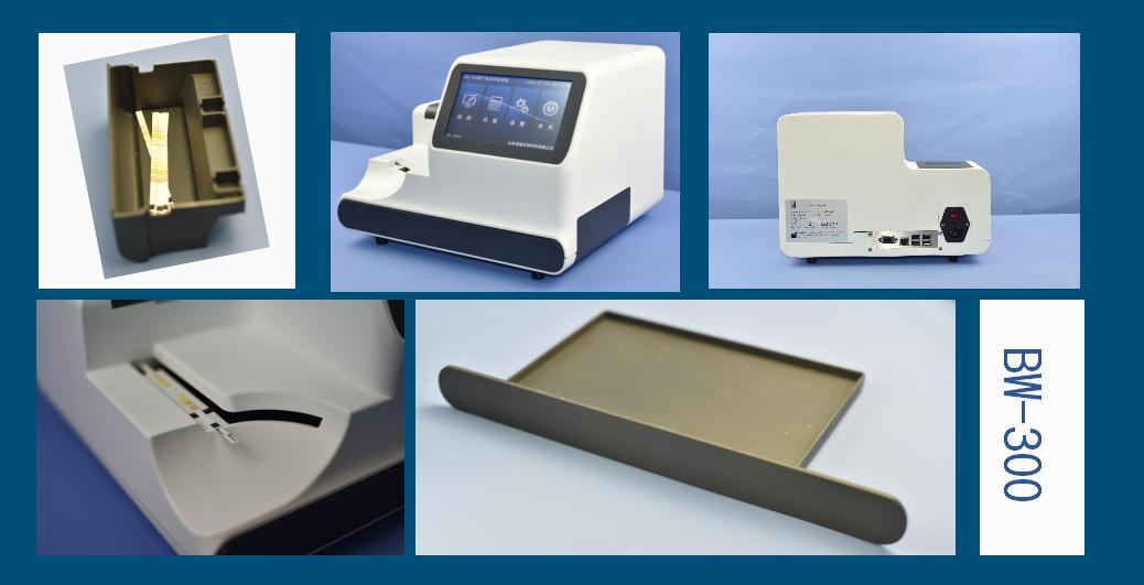 bw-300 bioway urine analyzer .jpg